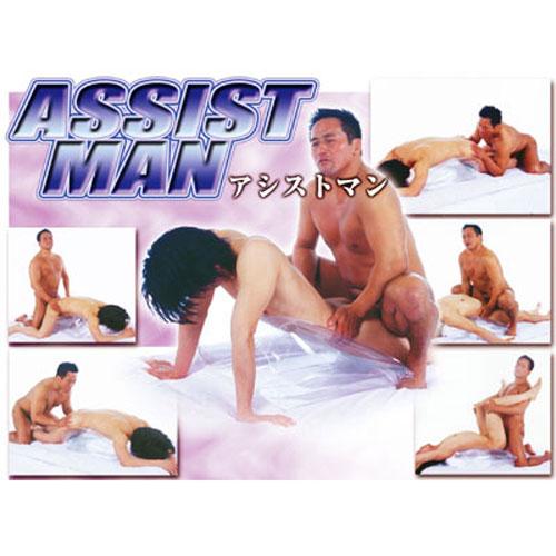 日本Wins*ASSIST MAN 體位充氣墊No.2