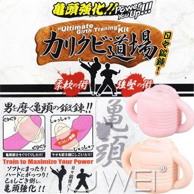 日本WINS*—-道場 龜頭強化鍛鍊自慰