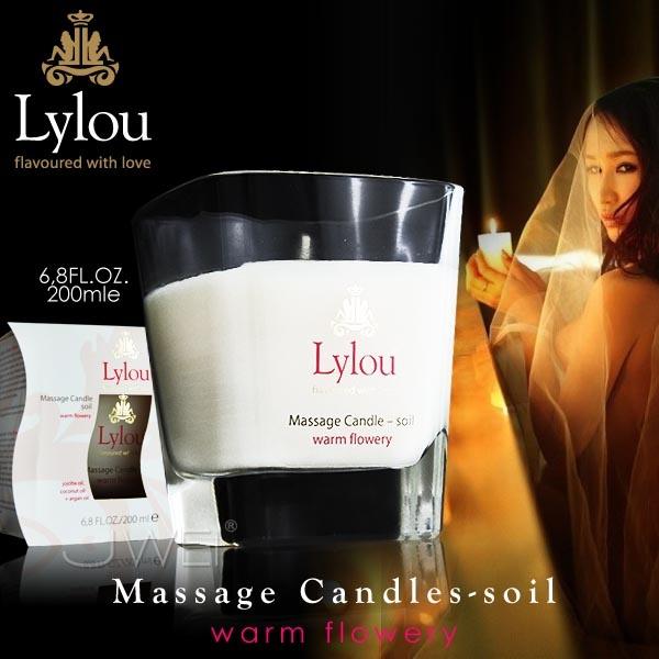 德國Lylou*Massage Candle 奢華低溫蠟燭香氛按摩精油 Soil (200ml)