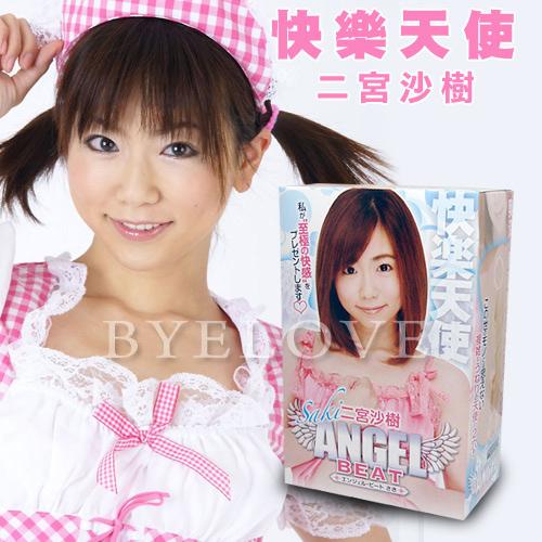 日本ARMS*快樂天使-二宮沙樹兩用自愛