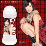 日本NPG*琥珀 詩-淫臭愛液潤滑-200ml