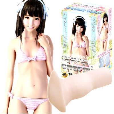 日本A-ONE*1-1全透明等身miyu娃專用陰