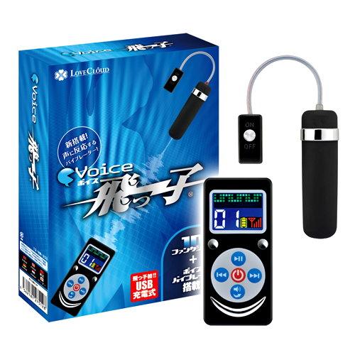 日本WINS*遙控飛子 – 聲控USB充電式10 1變頻
