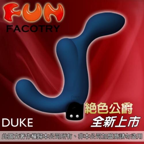 德國FUN FACTORY*毀滅公爵杜克男性前列腺按摩器-深藍