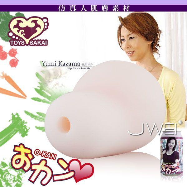 日本Toys Sakai*— 人妻熟女-名器(鋁罐裝)