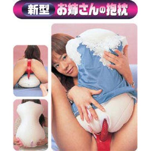 日本NPG*新型大愛麗絲-抱枕 (附內衣)