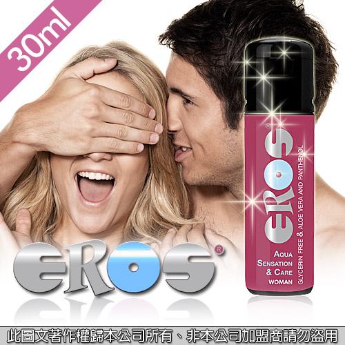 德國Eros-如水般溫柔(蘆薈)水性潤滑油-呵護女性專用30ml