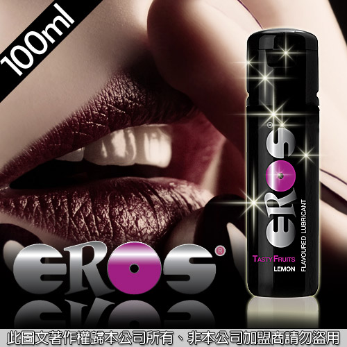 德國Eros-陶醉型檸檬風味水溶性潤滑液100ml