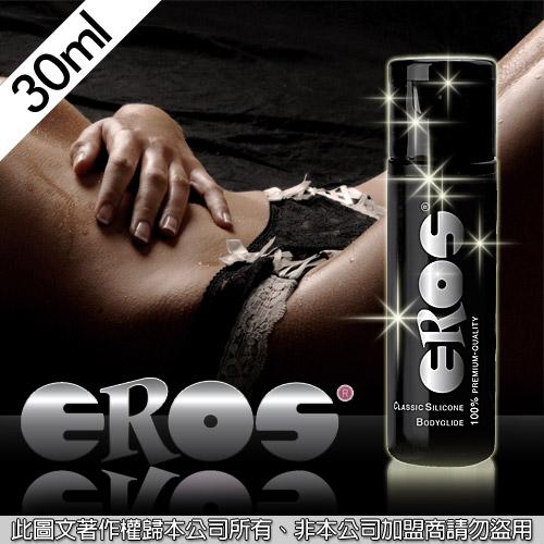 德國Eros-頂級長效型矽性防水潤滑液30ml