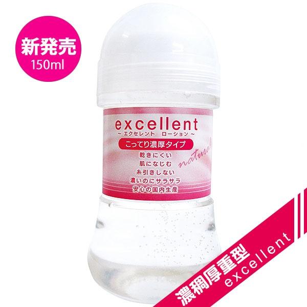 日本EXE*—— 卓越潤滑 – 濃稠型 150ml