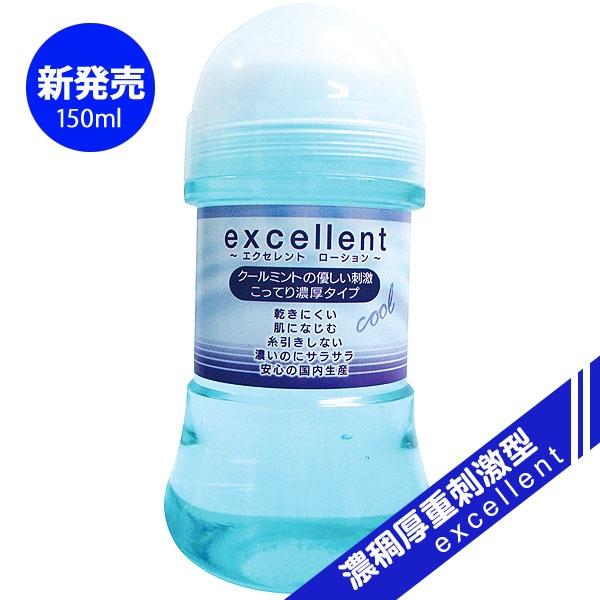 日本EXE*—— 卓越潤滑 – 清涼薄荷 濃稠型 150ml