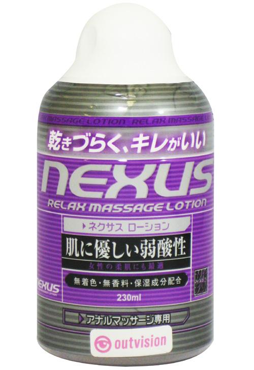 日本EXE*—- Nexsass 後庭潤滑液_230ml