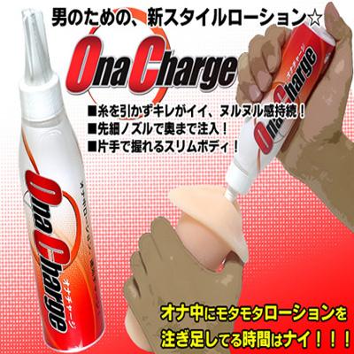 日本A-ONE【Ona Charge】男性手淫器專用潤滑液 150ml