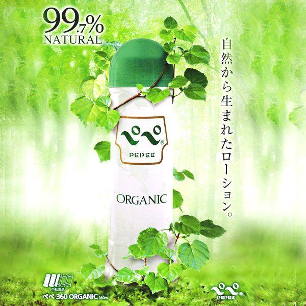 日本NPG*–360—— 敏感肌膚專用保濕潤滑液360ml
