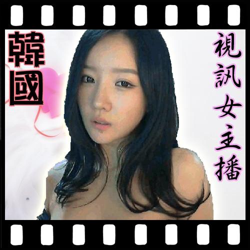 韓國視訊主播朴妮嘜-超夯情趣薄紗睡衣(KW7142情趣內衣)