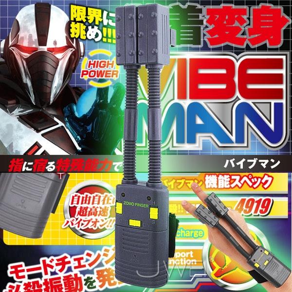 日本A-ONE*VIBE MAN 必殺秘指高機能震動器