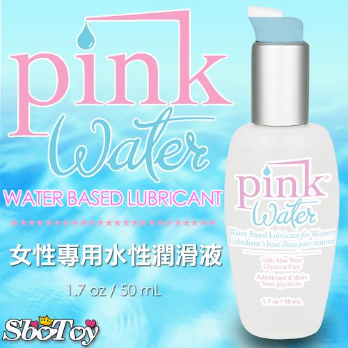 美國Pink-Water 水溶性潤滑液 50ML-1.7oz