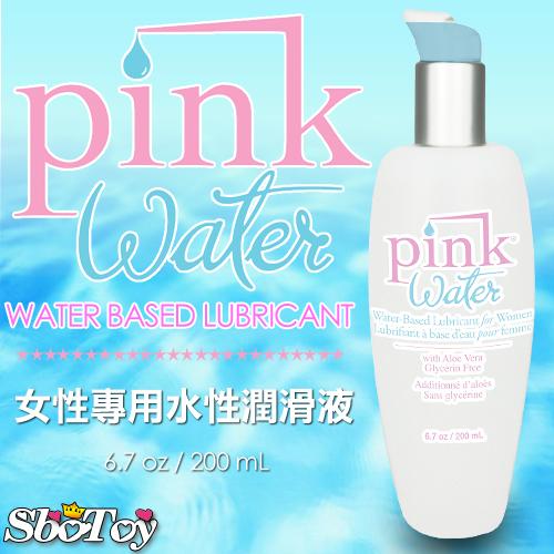 美國Pink-Water 水溶性潤滑液 200ML-6.7oz