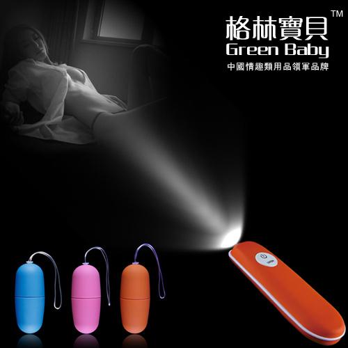 秘密武器58段變頻探險遙控跳蛋(燈光 靜音設計) 藍色
