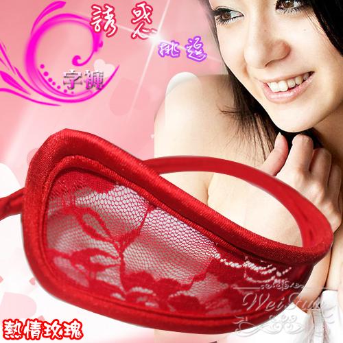 熱情玫瑰透明蕾絲無痕性感C字褲 (紅)