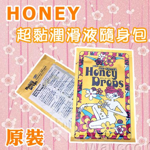 滿1000元贈品*日本原裝HONEY弱酸性超黏潤滑液隨身包 20ml×1