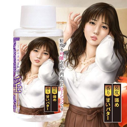 日本NPG*若妻系列-美–淫臭汁 60ml