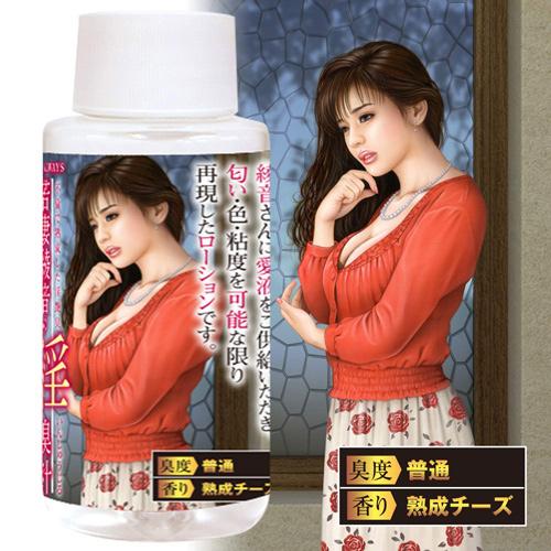 日本NPG*若妻系列-綾音-淫臭汁 60ml