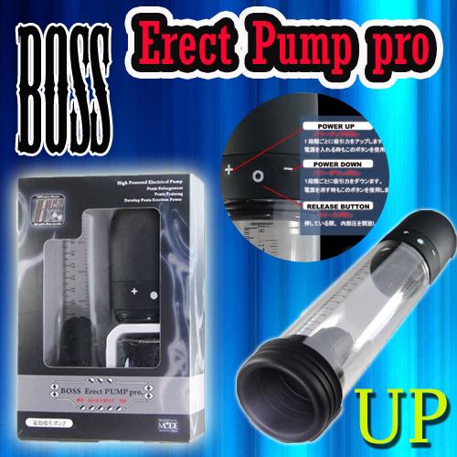 日本MODE*BOSS Erect Pump pro 電動增大