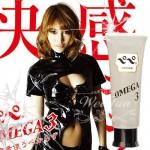 日本NPG*PEPEE 中高粘度潤滑液-50ml