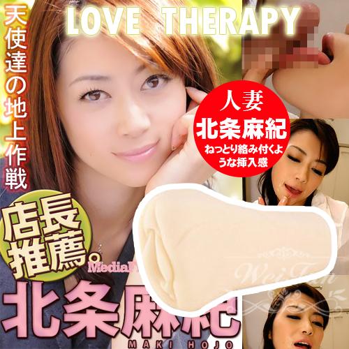 日本TH*—— 極性致愛治療 – 北-麻紀
