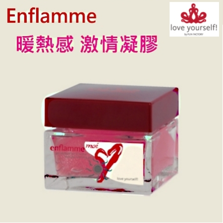 德國Fun Factory*Enflamme 暖熱感激情凝膠 50ml
