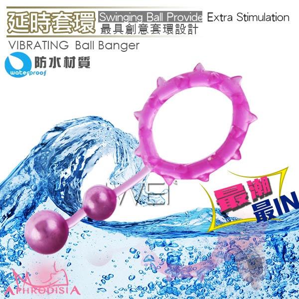 APHRODISIA.Ball Banger 鋼珠超強力延時持久環(雙球)