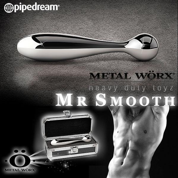 美國PIPEDREAM*METAL WORX-MR SMOOTH白鋼金屬系列-淚滴型後庭肛塞(精緻禮盒裝)