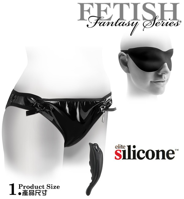 美國PIPEDREAM*Fetish Fantasy精品系列-人體工學貼身型震動內褲(黑)