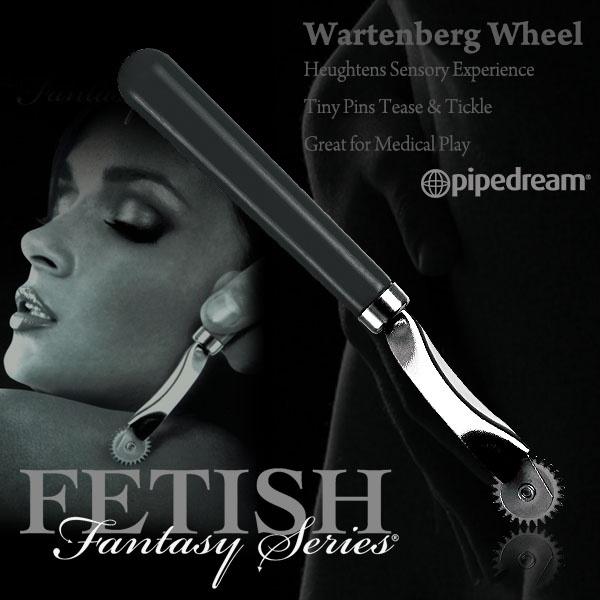 美國PIPEDREAM*Fetish Fantasy系列- Wartenberg Wheel 瓦登堡SM針輪