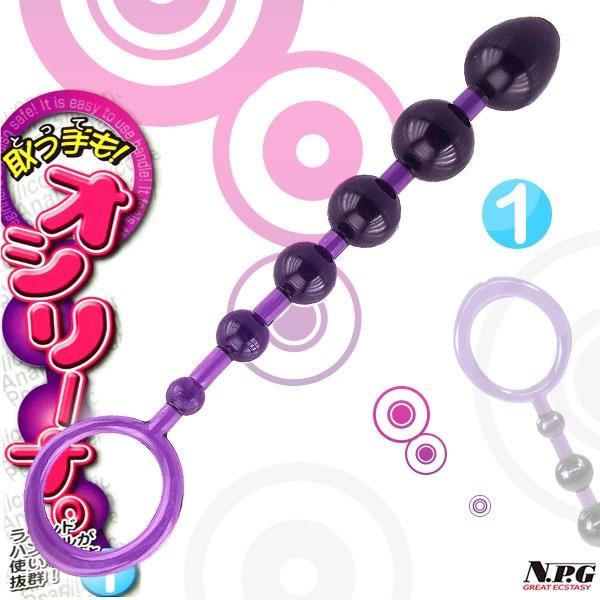 日本NPG*取-手-!—– 六連結後庭拉