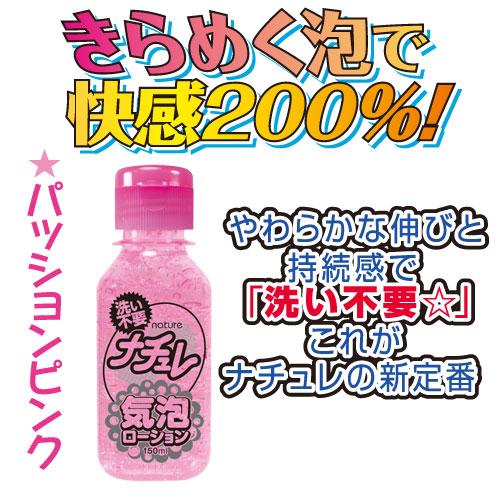 日本NPG*—- -泡—–_150ml (——– )