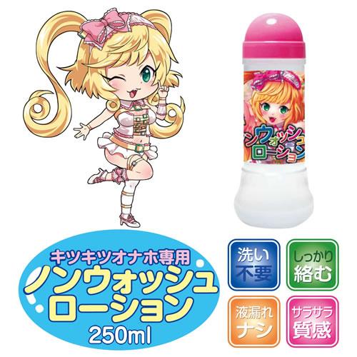 日本NPG*——宣言!—- 潤滑液_250ml