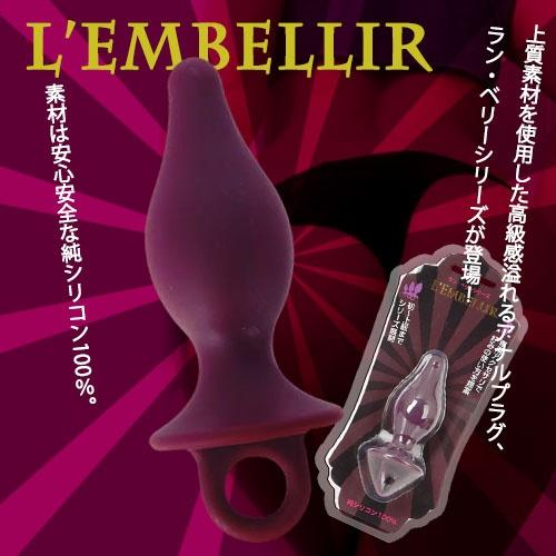 日本NPG*LEMBELLIR系列 拉環後庭肛塞(M)