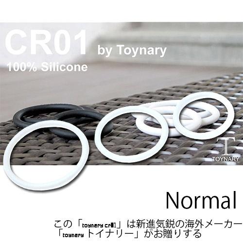 日本NPG*Toynary CR01 —- 陰莖環白色三入裝