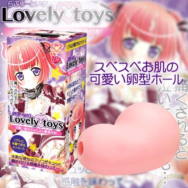 日本NPG*Lovely toys 未熟少女蛋型自慰