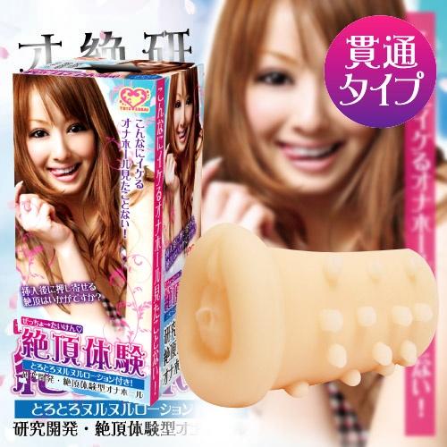 日本NPG*-頂体- 雙面可用貫通自慰