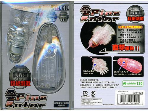 日本EXE* ——- 菠蘿跳蛋 (透明水晶)