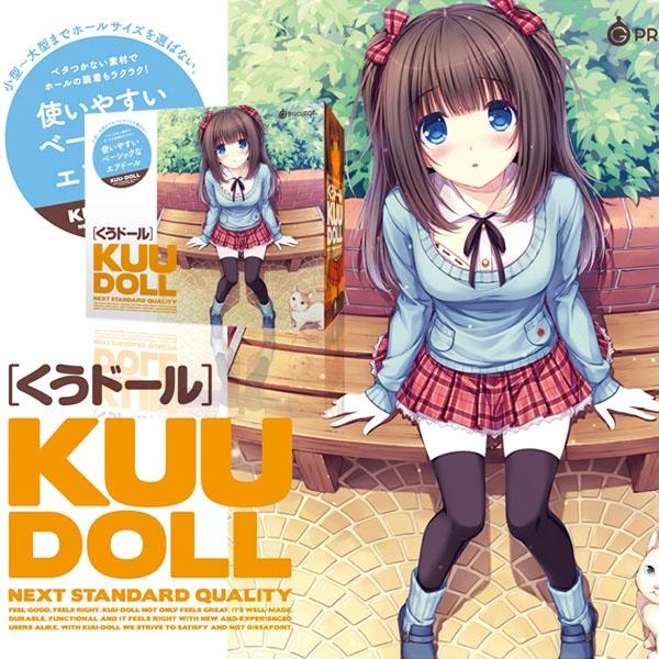 日本EXE*KUU-DOLL 正常體位3D透明充氣娃娃