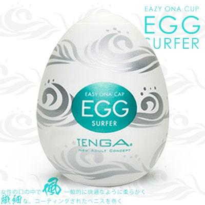 日本TENGA*自慰蛋12號 SURFER(海嘯型)