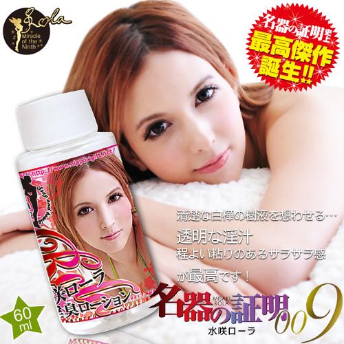 日本NPG*水-蘿拉淫臭體愛潤滑液-60ml