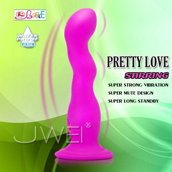Pretty Love.派拉蒂-英雄 7段變頻充電式吸盤防水靜音按摩棒(禮盒裝)