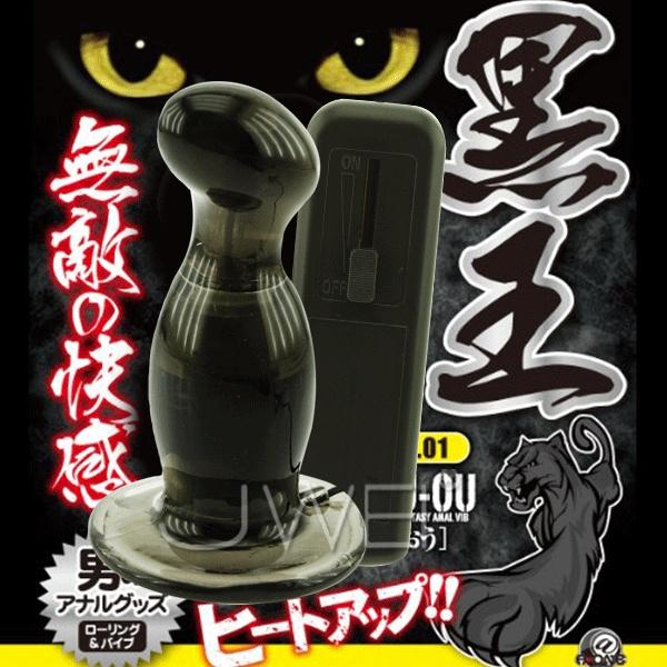 日本A-ONE*-王 —- 前列腺按摩棒type01