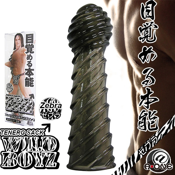 日本A-ONE*目—本能【螺旋刺激型】增粗加長套