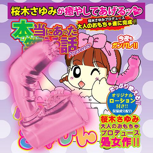 日本WINS*櫻木處女作快感刺激手指套-1